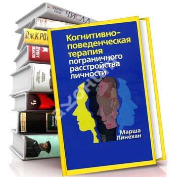 Психологія навчальна і практична