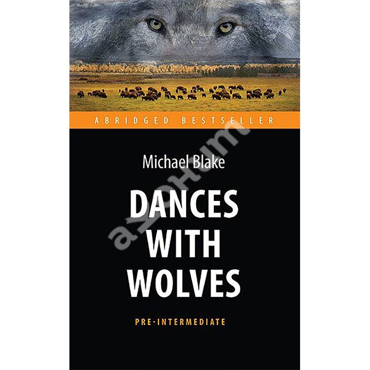 Dances with Wolves / Танцующий с волками - Майкл Блэйк (978-5-9908666-9-0)