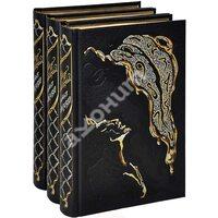 Братья Карамазовы. В 3-х томах (золотой обрез)