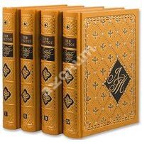 Война и мир. В 4-х томах (золотой обрез)