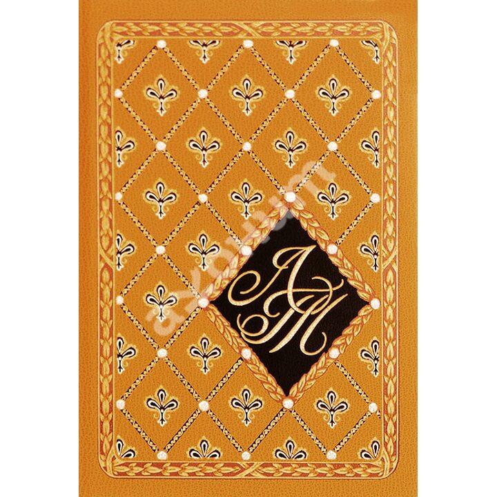 Воскресение (золотой обрез) - Лев Толстой (978-5-7827-0101-3)