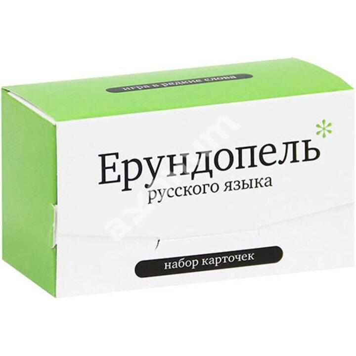 Ерундопель русского языка (набор из 120 карточек) - (978-5-905815-02-7)