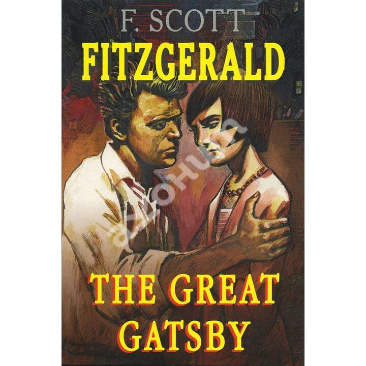 The Great Gatsby / Великий Гэтсби - Фрэнсис Скотт Кей Фицджеральд (978-5-8112-6077-5)