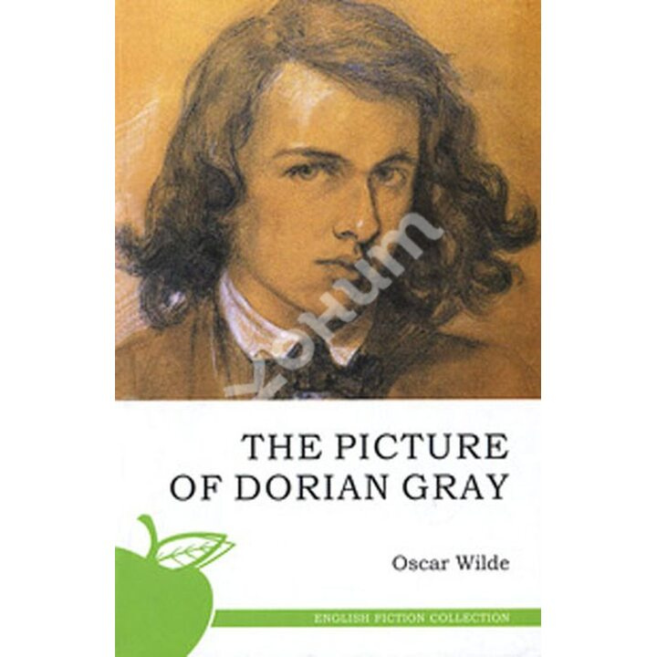 The Picture of Dorian Gray / Портрет Дориана Грея - Оскар Уайльд (978-5-4374-0748-6)