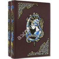 Собор Парижской Богоматери. В 2-х томах (золотой обрез)