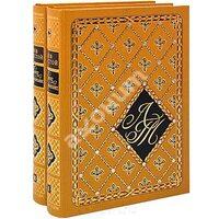 Анна Каренина. В 2-х томах (золотой обрез)