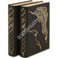 Бесы. В 2-х томах (золотой обрез)