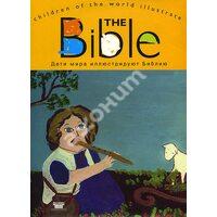 Children of the World Illustrate The Bible / Дети мира иллюстрируют Библию
