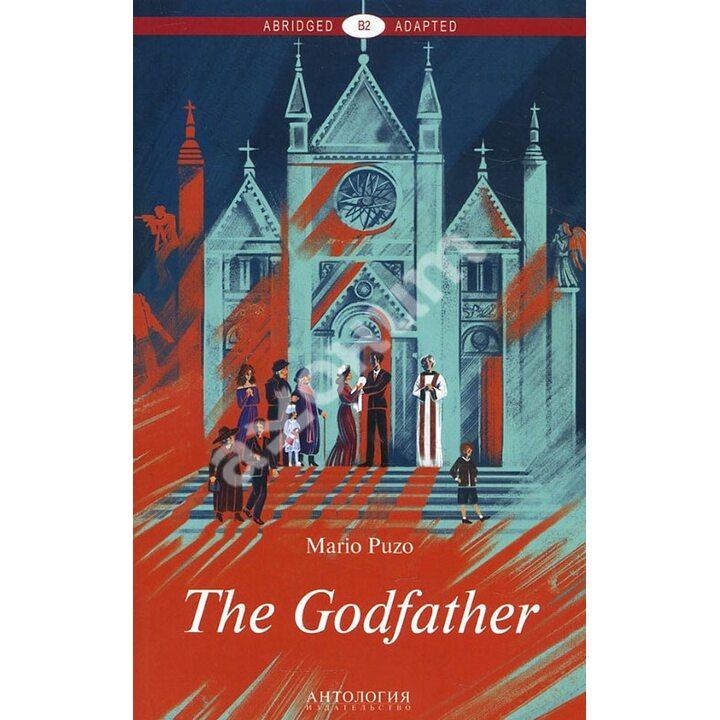 The Godfather / Крестный отец - Марио Пьюзо (978-5-6040037-3-2)