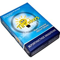 Thinkers. Вероятностное мышление. Интеллектуальная игра. 12-16 лет (100 карточек)