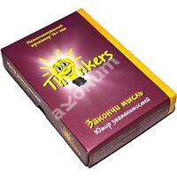 Thinkers. Закончи мысль. Юмор знаменитостей. Интеллектуальная игра. 16+ (100 карточек)