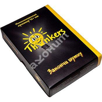 Thinkers. Закончи шутку. Интеллектуальная игра. 16+ (100 карточек)