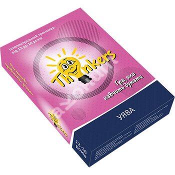 Thinkers. Уява. Інтелектуальна гра. 12-16 років (100 карток)