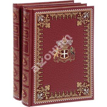 Шпион. В 2-х томах (золотой обрез)