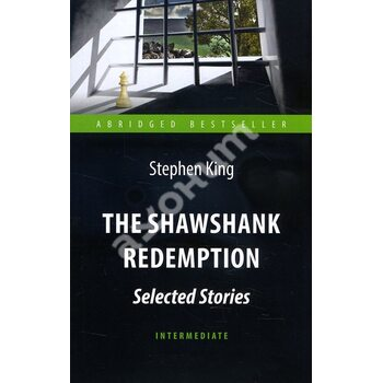 The Shawshank Redemption / Побег из Шоушенка