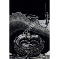 Дон Кихот. В 2-х книгах. Часть 2