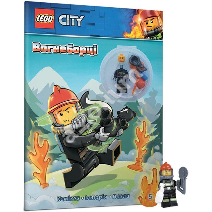 LEGO City. Вогнеборці - (978-617-7688-26-5)