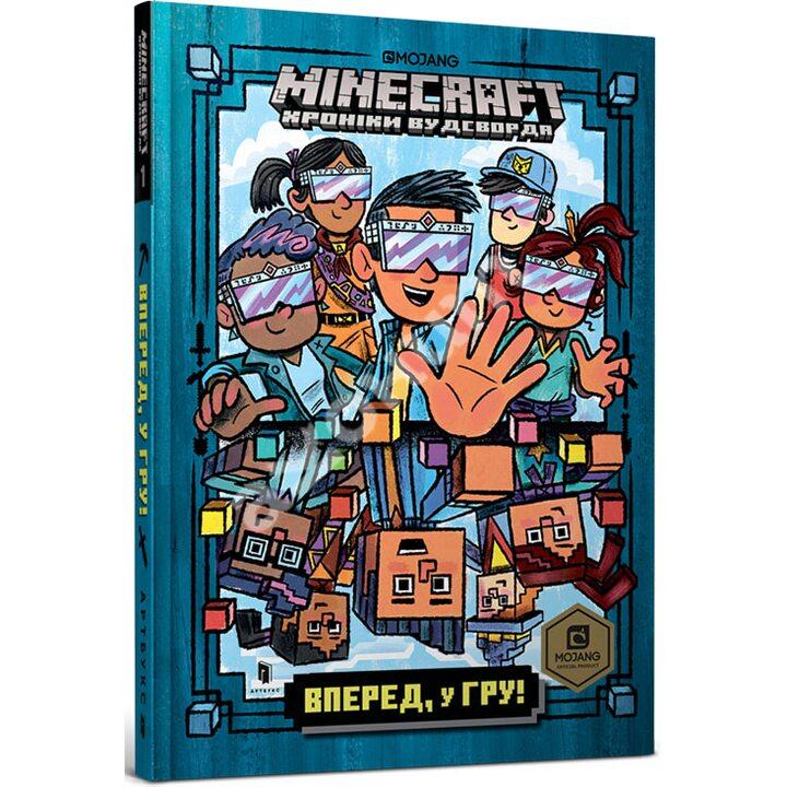 Minecraft. Вперед, у гру! - Нік Еліопулос (978-617-7688-28-9)