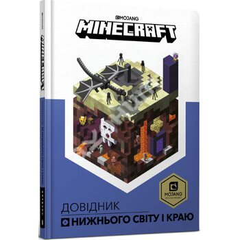 Minecraft. Довідник Нижнього світу і Краю