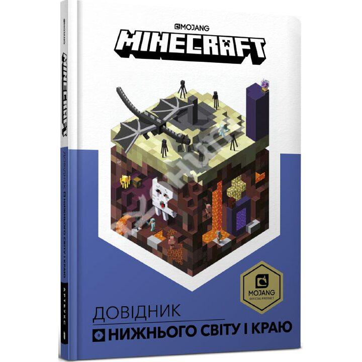 Minecraft. Довідник Нижнього світу і Краю - Стефані Мілтон (978-617-7688-31-9)