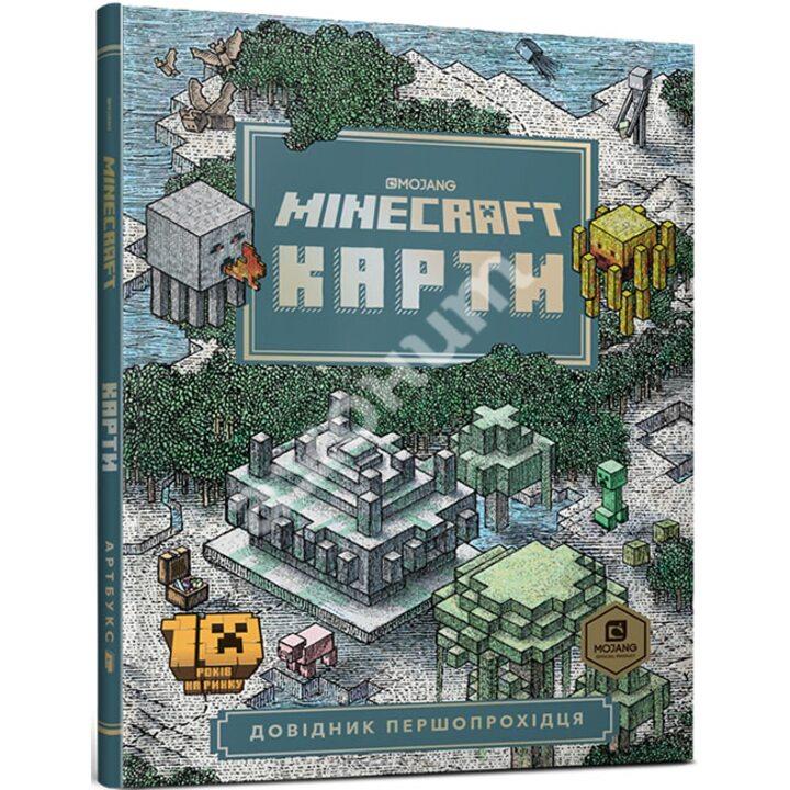 Minecraft. Карти. Довідник першопрохідця - (978-617-7688-42-5)
