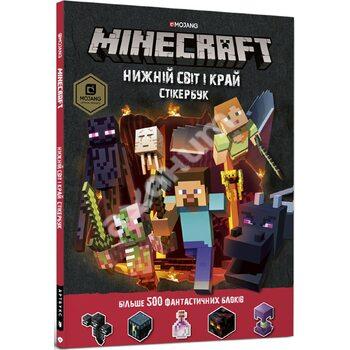 Minecraft. Нижній світ і Край. Стікербук