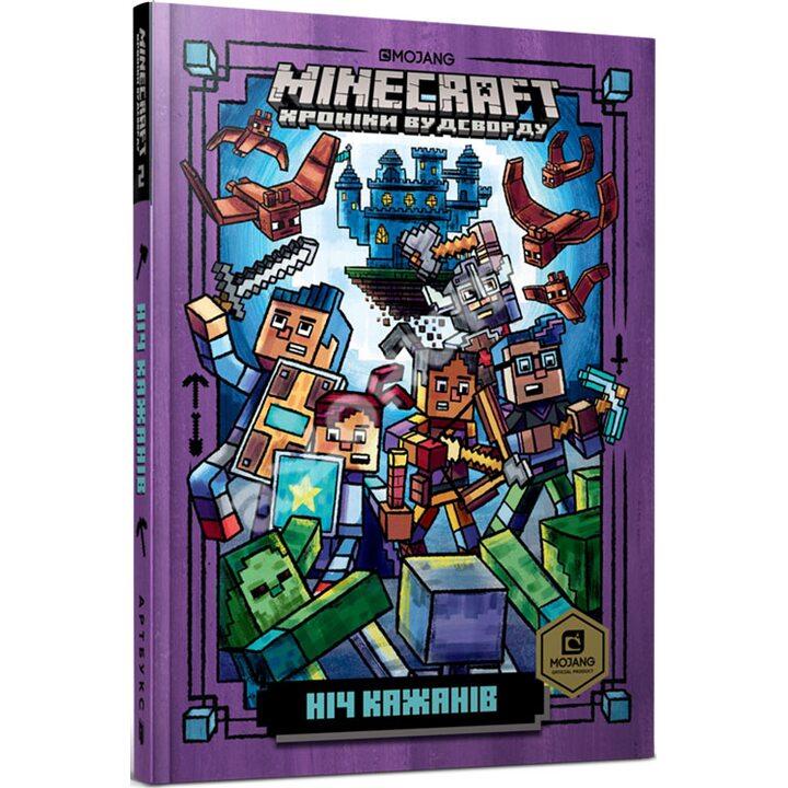 Minecraft. Ніч Кажанів - Нік Еліопулос (978-617-7688-41-8)