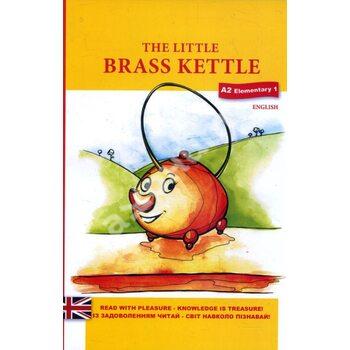 The little brass ketle (Маленький мідний чайник)