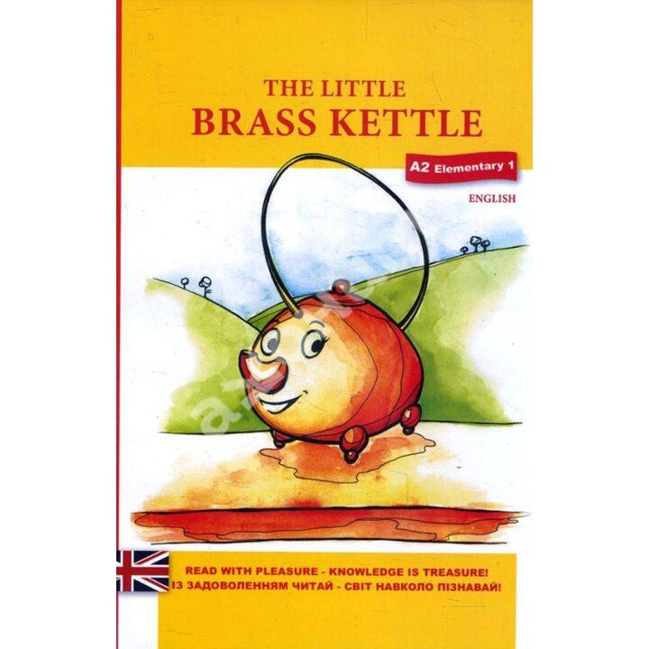The little brass ketle (Маленький мідний чайник) - Адаптація Вікторія Россі (978-966-97893-1-0)