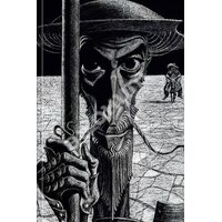 Дон Кихот. В 2-х книгах. Часть 1