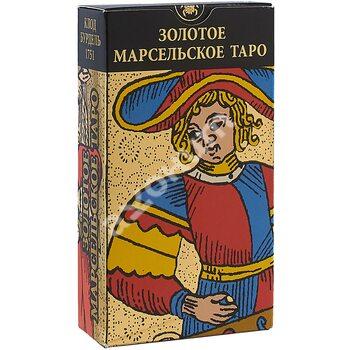 Золотое Марсельское Таро (набор из 78 карт)
