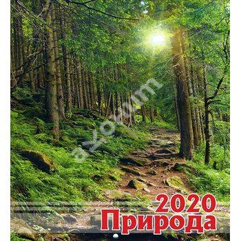 Календар настінний перекидний на скобі на 2020 рік « Природа »