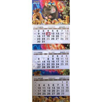 Квартальний календар на трьох спіралях на 2020 рік