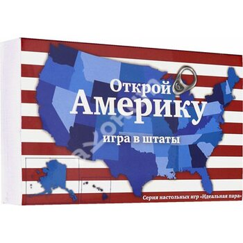 Відкрий Америку . Гра в штати