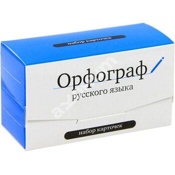 Орфографія російської мови ( набір карток )