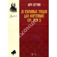 28 обраних етюдів для фортепіано . Соч . 29 і 32