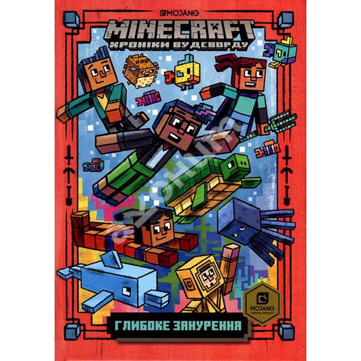 Minecraft. Глибоке занурення - Нік Еліопулос (978-617-7688-52-4)