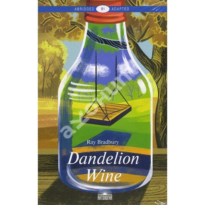 Dandelion Wine / Вино из одуванчиков - Рэй Брэдбери (978-5-6040037-4-9)