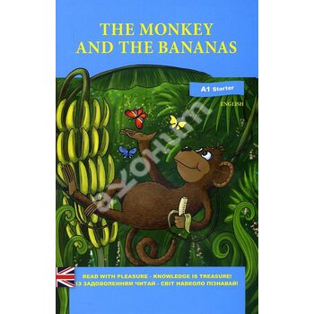 The Monkey and the Bananas / Мавпеня та банани