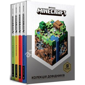Minecraft. Колекція довідників