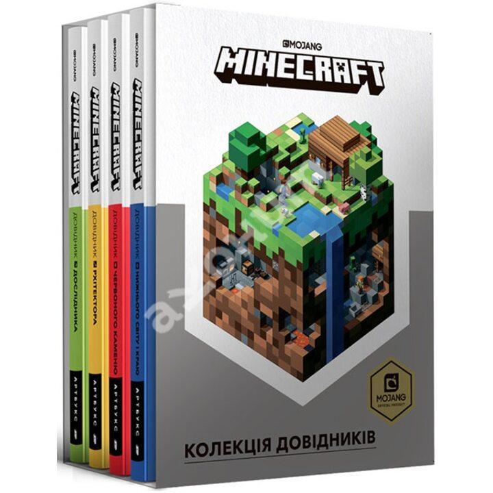 Minecraft. Колекція довідників - Крейґ Джеллі, Марш Девіс, Оуен Джонс, Стефані Мілтон (978-617-7688-43-2)