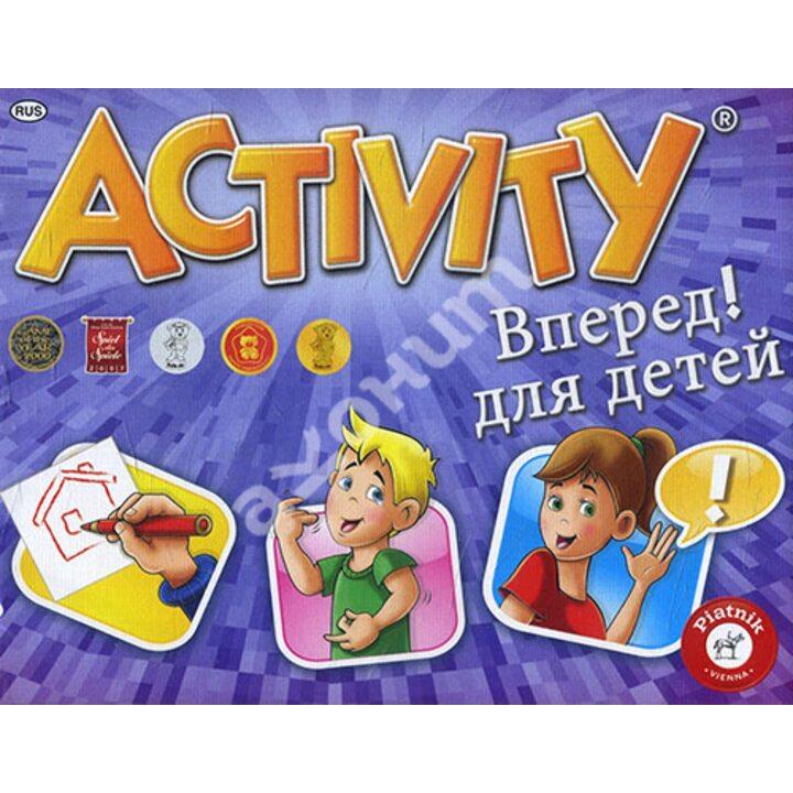 """Настольная игра """"Активити. Вперед! Для детей"""" 8+ - (9001890793394)"""