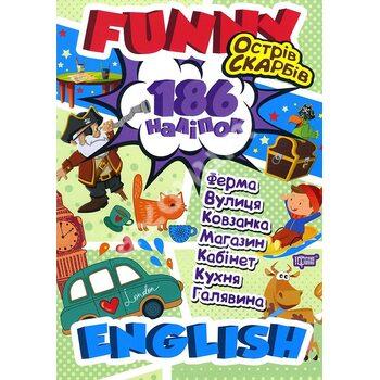 Funny English. Острів скарбів (186 наліпок)