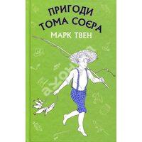 Пригоди Тома Соєра