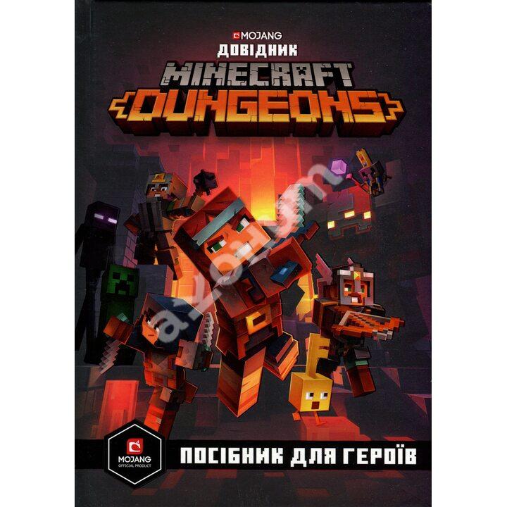 Minecraft Dungeons. Довідник. Посібник для героїв - Стефані Мілтон (978-617-7688-72-2)