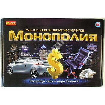 Настільна економічна гра Монополія