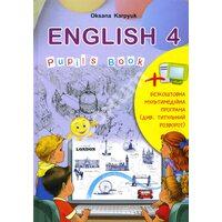 Англійська мова. Підручник для 4 класу