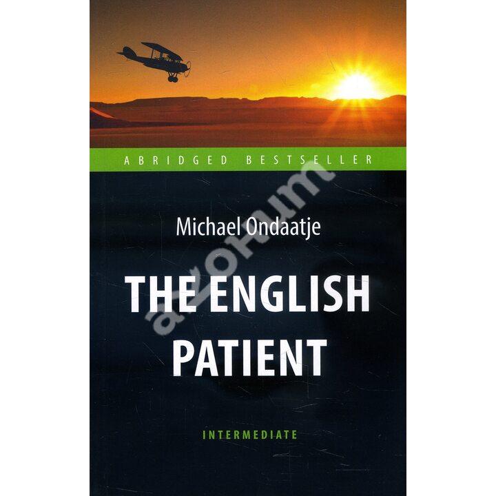 The English Patient / Английский пациент - Майкл Ондатже (978-5-9908085-8-4)