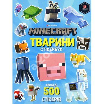 Minecraft. Тварини. Стікербук