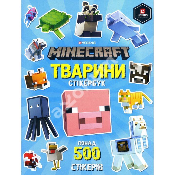 Minecraft. Тварини. Стікербук - Стефані Мілтон (978-617-7688-77-7)